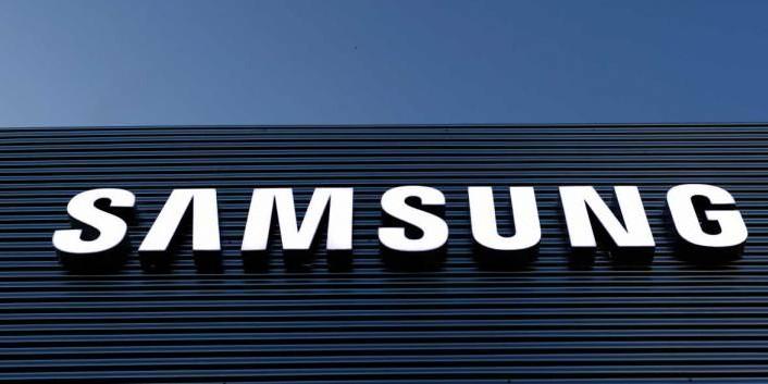 Samsung présentera un nouveau terminal Galaxy le 11 octobre