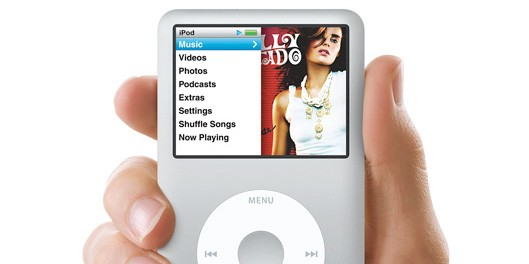 Apple vrijgesproken in het iPod/iTunes proces