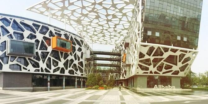 Photo of Alibaba va investir 28 milliards de dollars pour ses activités de